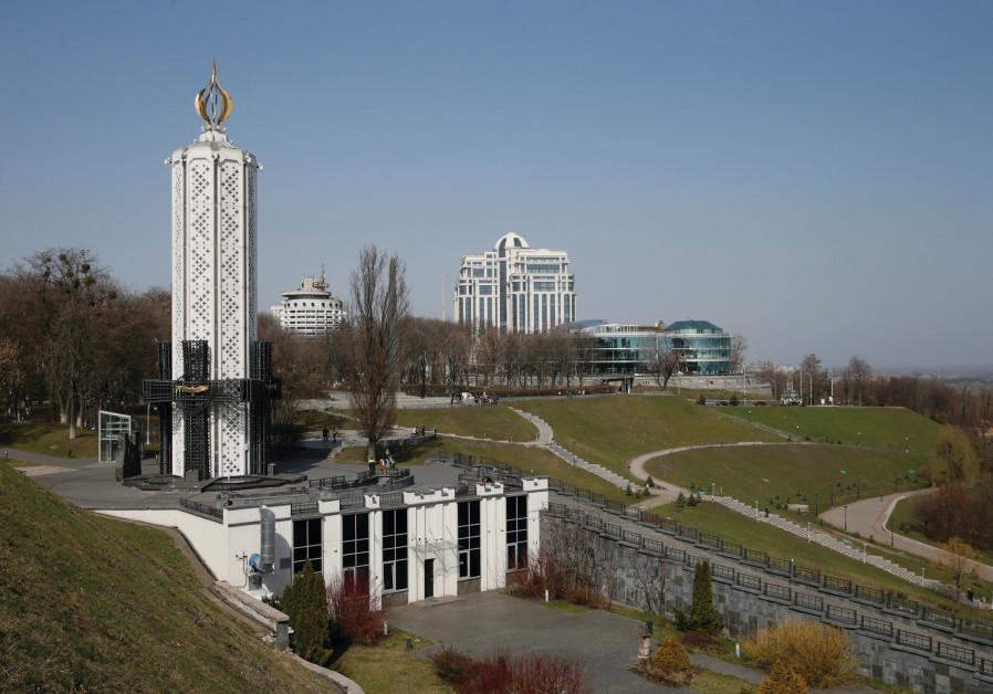 Monument in Kiev Ukraine