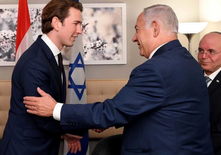 Binyamin Netanyahu with Austrian Chancellor Sebastian Kurtz in New York on September 26, 2018.
