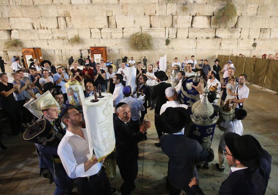 Simchat Torah at the Kotel (Western Wall), Jerusalem, October 2018.