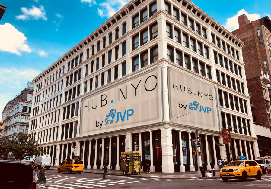 Artist's impression of Hub.NYC by JVP