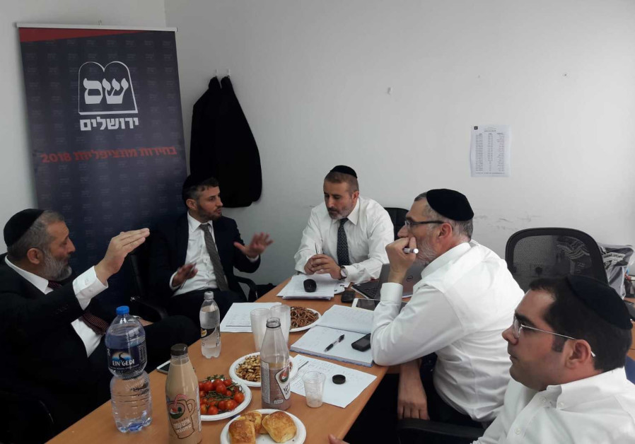 Shas leader Arye Deri convenes Shas members of the Jerusalem city council.