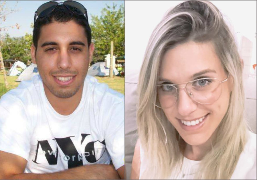 West Bank shooting victims Kim Yehezkel (29), Ziv Hajbi (35)