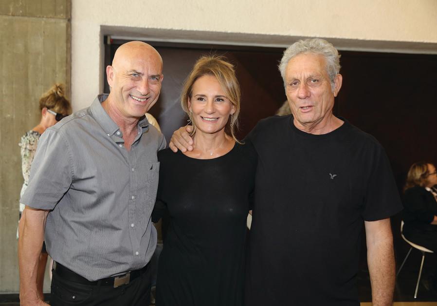 Moshe Sinai, Irina Shalmor and Yehuda Eder