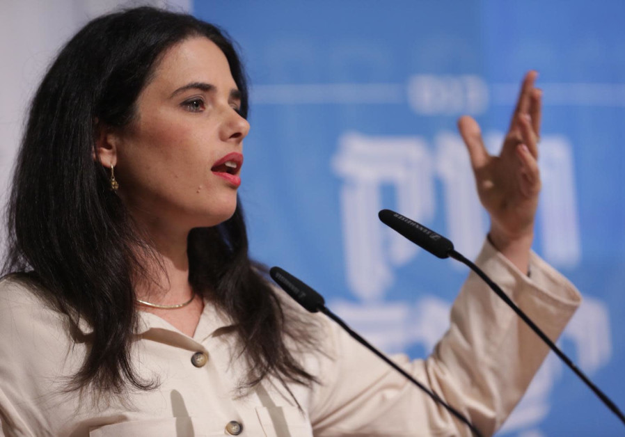 Justice Minister Ayelet Shaked speaks at Kohelet Conference in Jerusalem, October 9, 2018