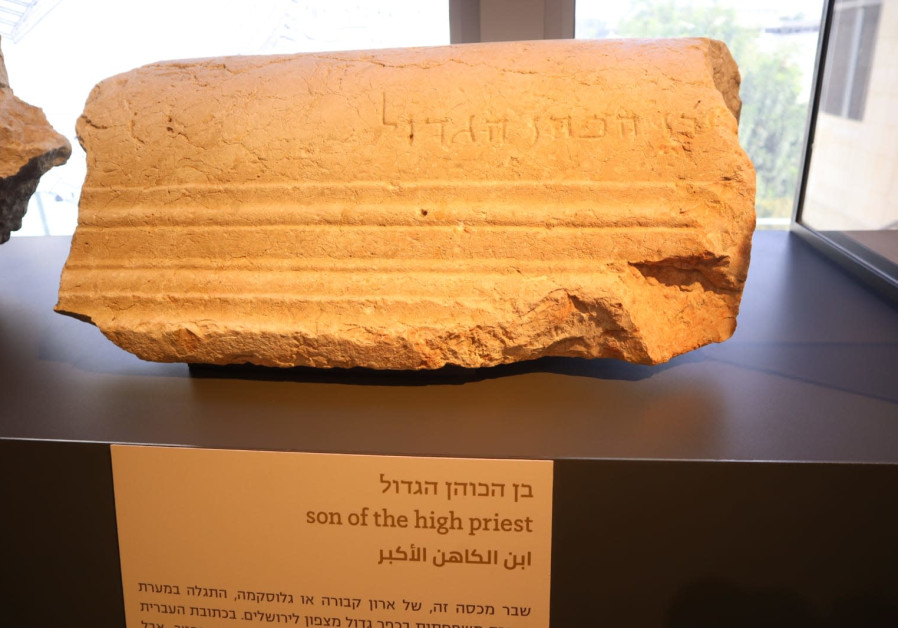 2000-year-old engraving found in an archeological dig in central Jerusalem (ESTI DESIOVOV/TPS)
