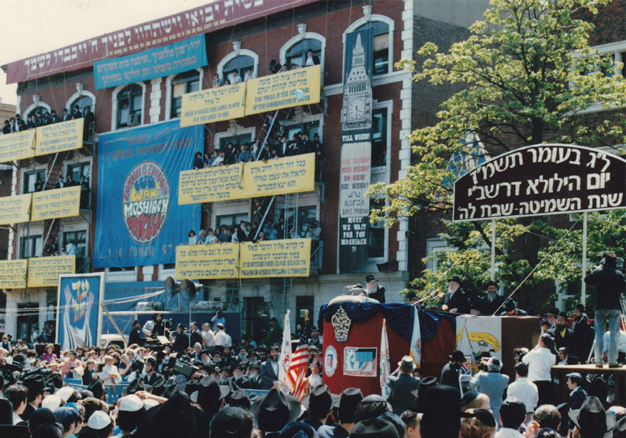 LUBAVITCHERS CELEBRATE Lag Ba'omer with a parade in front of Chabad headquarters at 770 Eastern Park