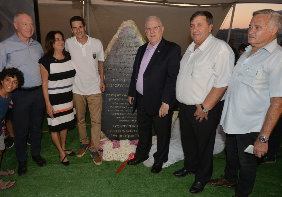 Unveiling the cornerstone for the Beit Asaf Pre-military Academy