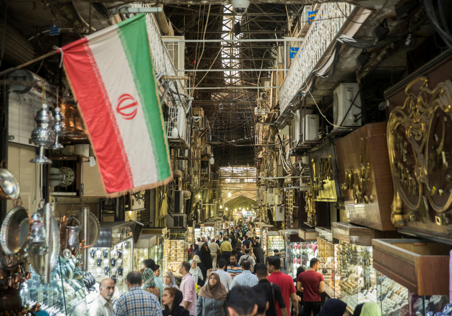 Iran economy to shrink 9.5% this year amid tighter U.S. sanctions - IMF