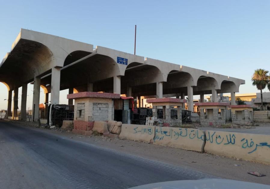 Nassib border crossing
