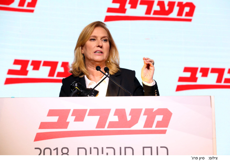 Chairperson of the Zionist Union Tzipi Livni at the Maariv Leaders Conference
