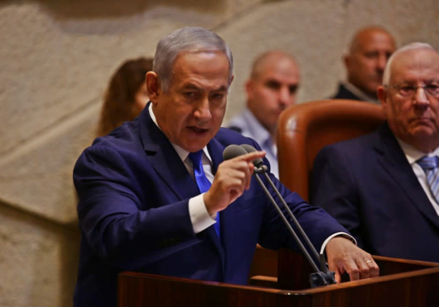 Prime Minister Benjamin Netanyahu speaks at the opening session of the Knesset, October 15, 2018