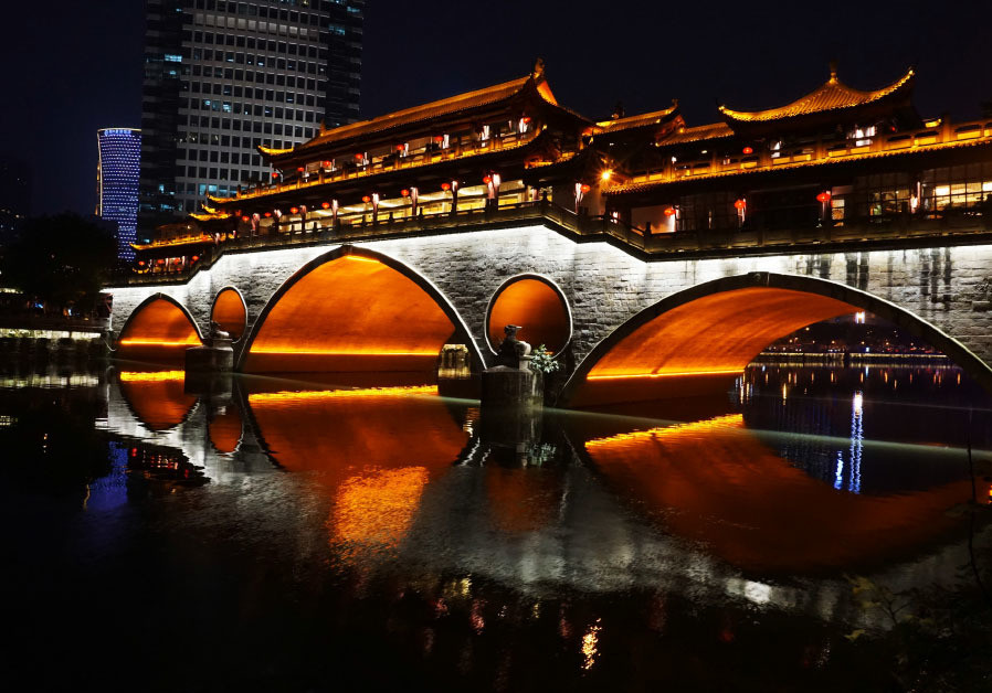 The Anshun Bridge in Chengdu, a Chinese city that is teaming up with the Bible Lands Museum on a Bro