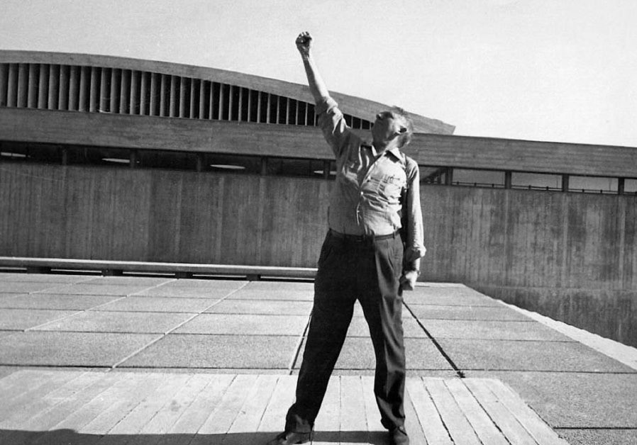 ARIEH SHARON posing in the Forum plaza of the Technion in Haifa, in 1964.