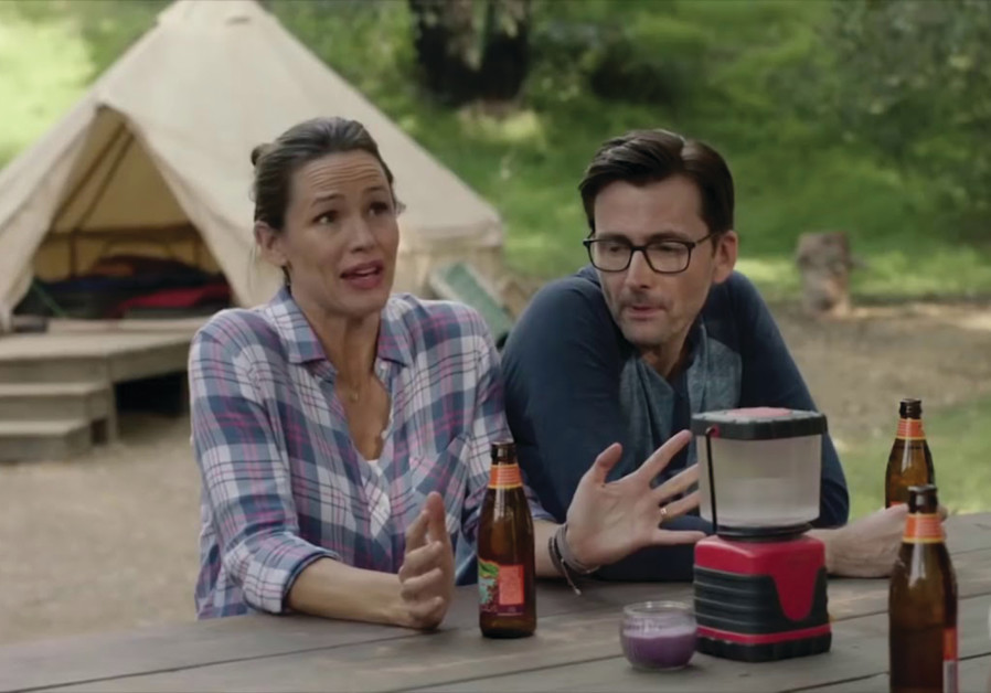 A scene from 'Camping.'