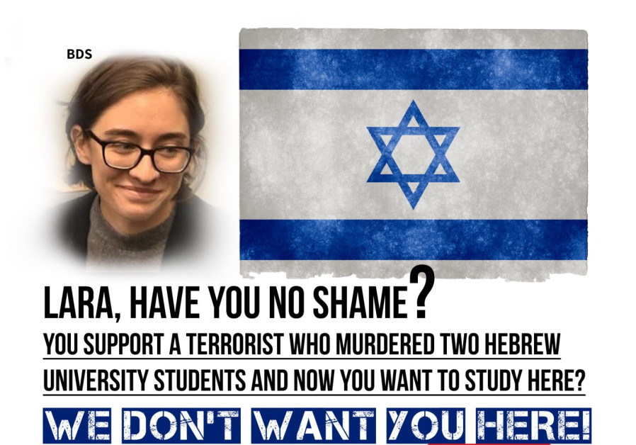 A poster hung up on Hebrew University's Mount Scoups campus ahead of Lara Alqasem's arrival, October 21, 2018