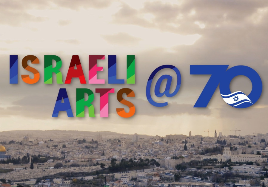 CUNY TV in NY airing tribute to Israeli arts