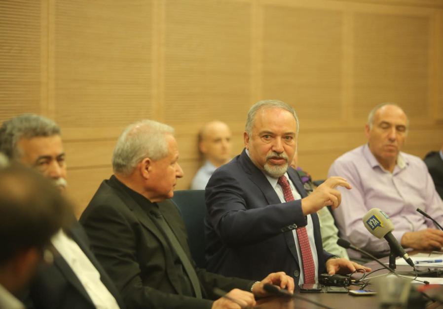 Avigdor Liberman speaks in Knesset, October 22, 2018