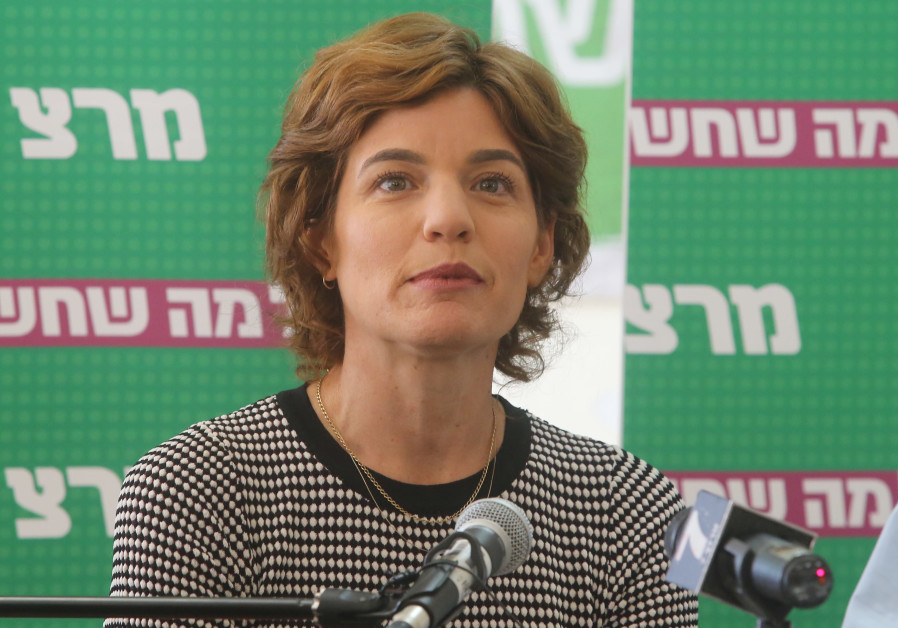 Meretz party convention votes for closed primary, reversing previous policy