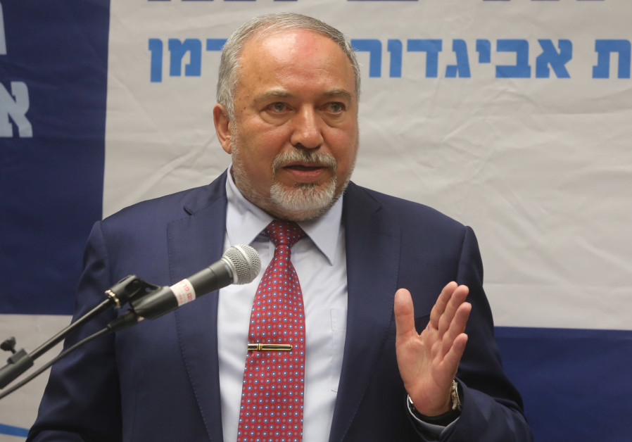 Avigdor Liberman speaks at a press conference, October 22, 2018