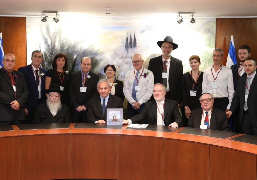 Prime Minister Benjamin Netanyahu, Minister of Health Yaakov Litzman, Minister of Education Naftali