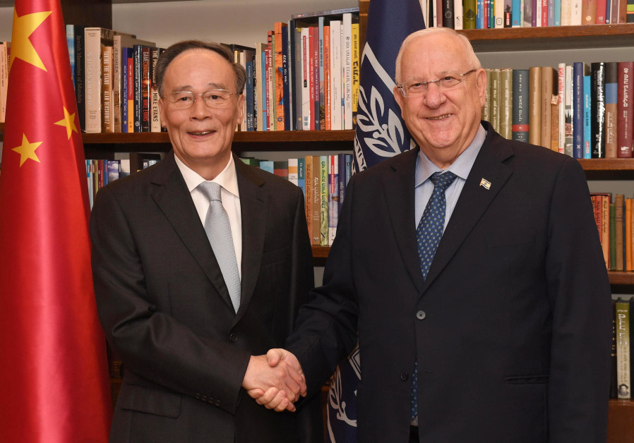 President Reuven Rivlin meets with Chinese Vice President Wang Qishan, October 23, 2018 (MARC NEYMAN/GPO)