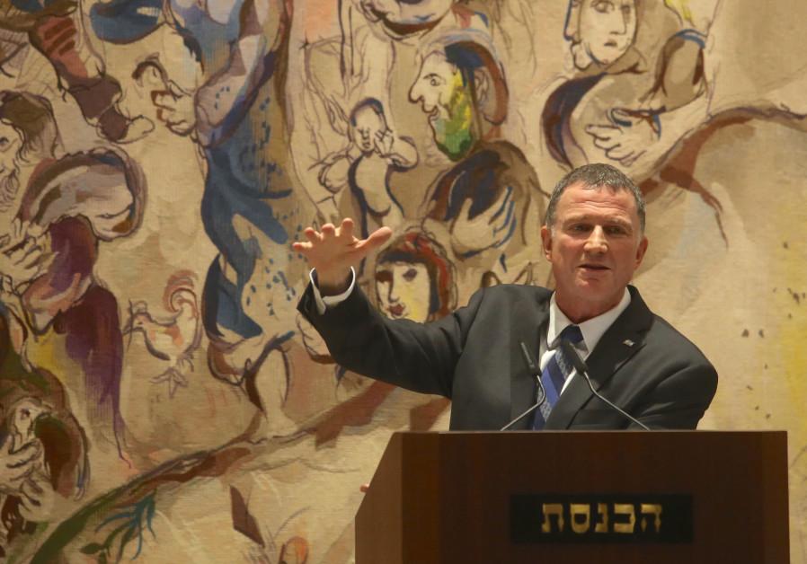 Knesset Speaker Yuli Edelstein speaking at the Knesset, October 23, 2018
