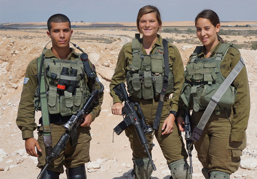 The IDF's Bardelas battalion and their passion to protect