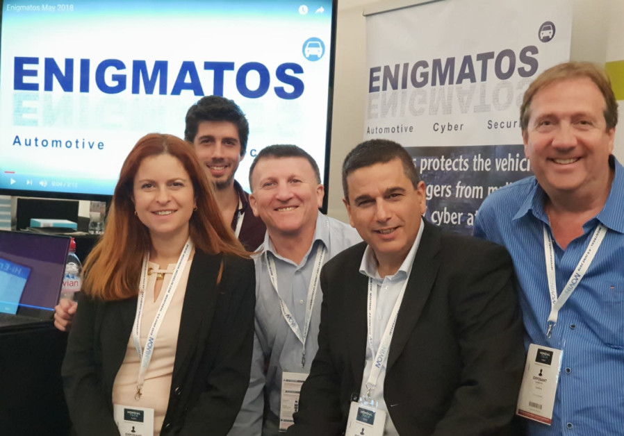The Enigmatos team