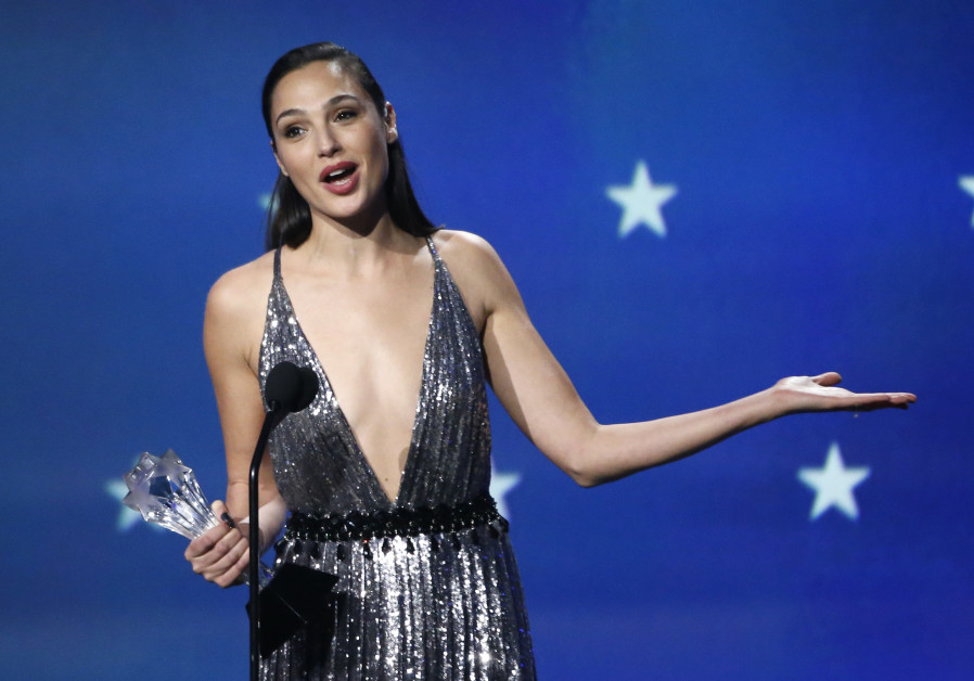 """Actress Gal Gadot receives the 2018 #See Her award for her performance in """"Wonder Woman."""""""