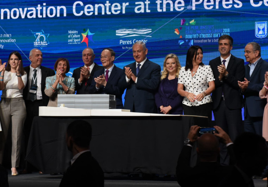 The joint Israel-China Innovation Conference, with the participation of PM Benjamin Netanyahu, Chinese Vice President Wang Qishan, among other in Tel Aviv, October 25, 2018 (KOBI RICHTER/TPS)
