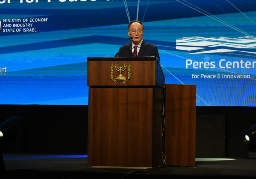 Chinese Vice President Wang Qishan at the joint Israel-China Innovation Conference, with the participation in Tel Aviv, October 25, 2018 (KOBI RICHTER/TPS)