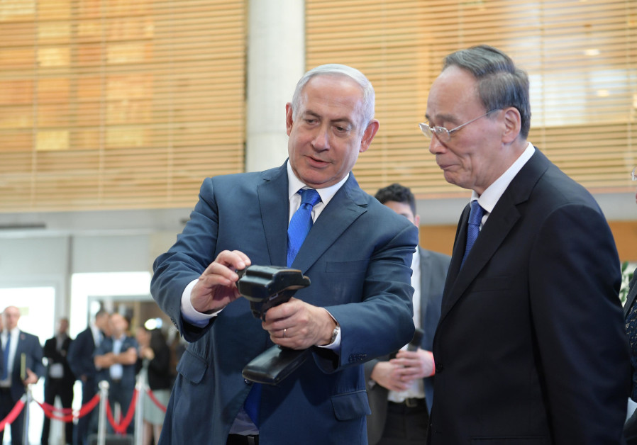 Prime Minister Benjamin Netanyahu and Chinese VP Wang Qishan attend the Committee on Innovation in I