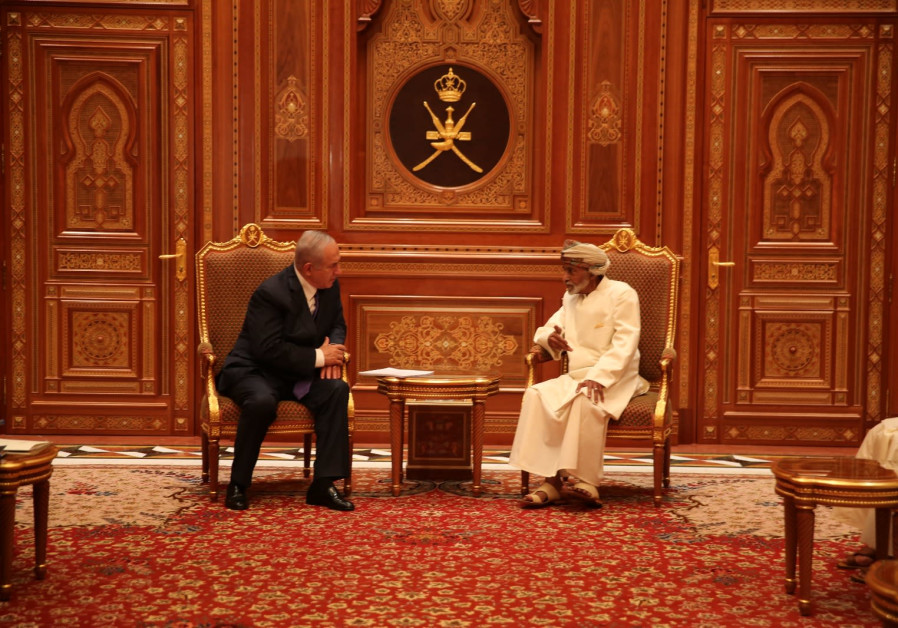 Netanyahu makes historic visit to Oman