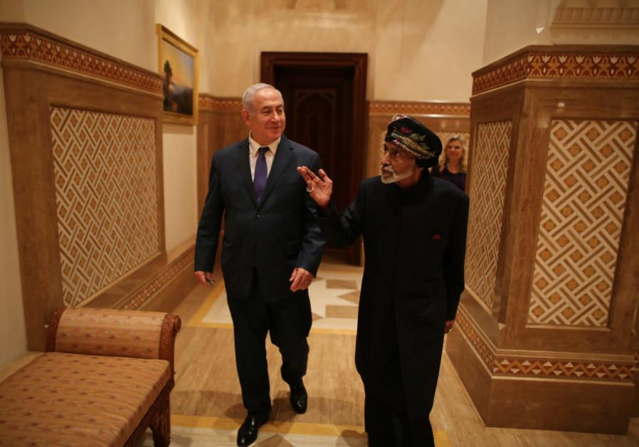 Le Premier ministre israélien Benjamin Netanyahu en visite au Sultan Qaboos bin Said à Oman