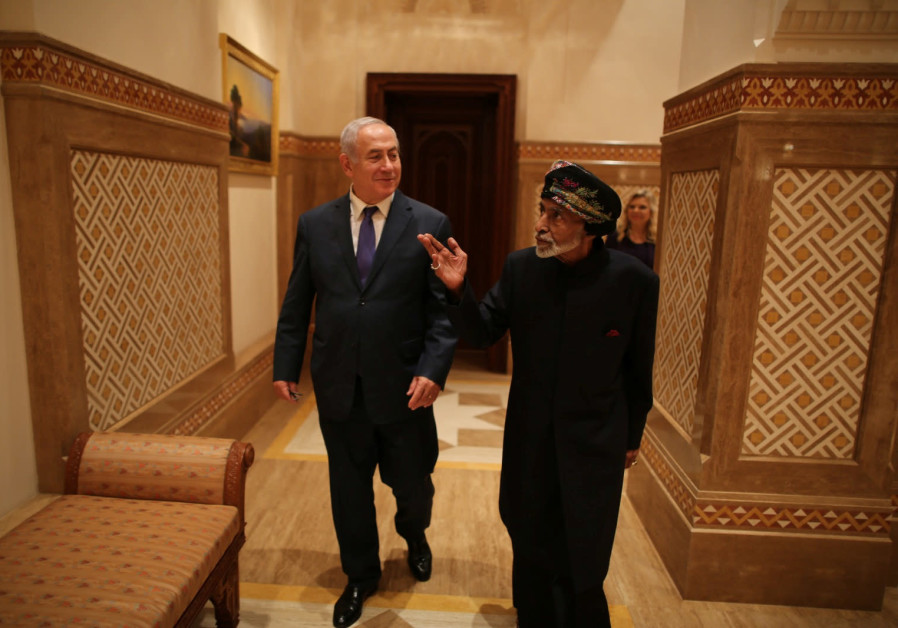 Israeli Prime minister Benjamin Netanyahu visits Sultan Qaboos bin Said in Oman