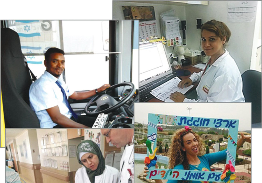 A collage of Be-Atzmi alumni in their places of employment