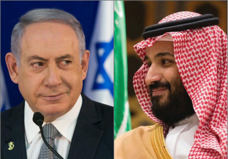 Israeli Prime Minister Benjamin Netanyahu and Saudi Arabian Crown Prince Mohammed Bin Salman