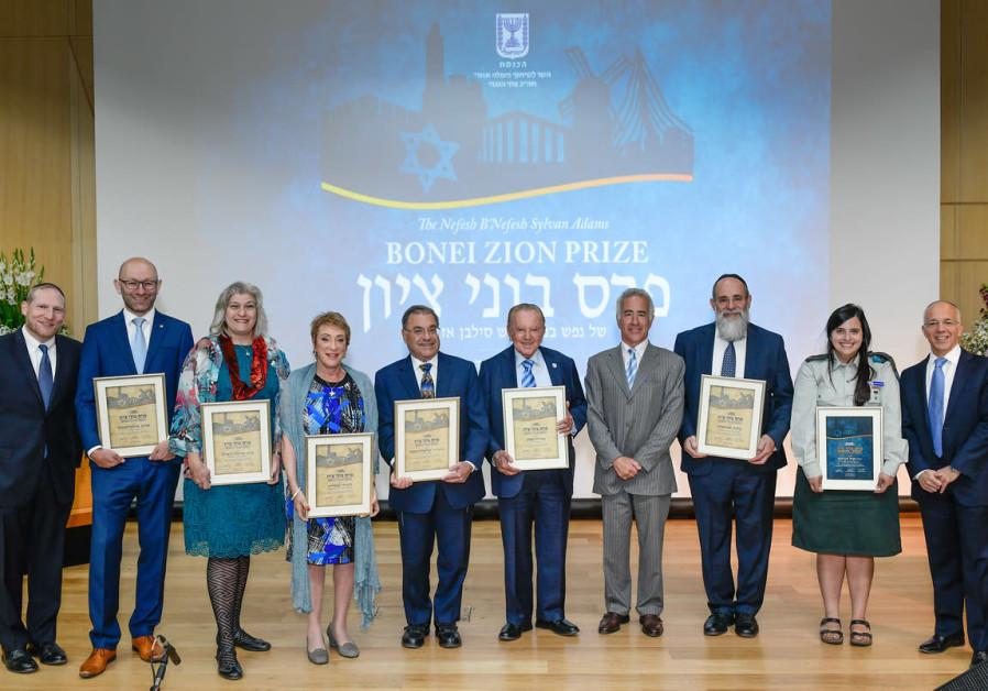 Winners of Nefesh B'Nefesh's Bonei Zion prize