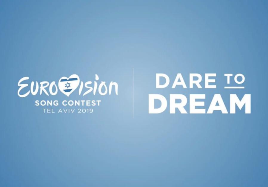 Tel Aviv Eurovision 2019 slogan: Dare to Dream