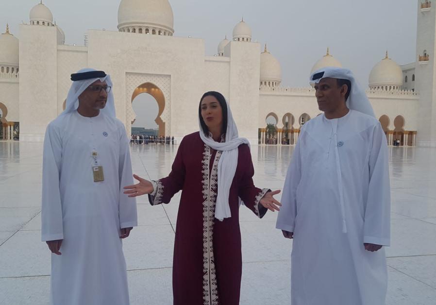 Miri Regev (C) visits Abu Dhabi's Sheikh Zayed Grand Mosque, October 29, 2018