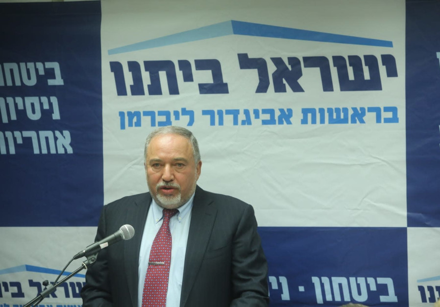 Defense Minister Avigdor Liberman, October 29, 2018