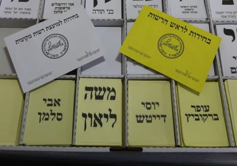 A voting station in the Jerusalem municipal elections