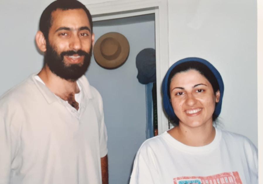Yariv and Shoshi Atar