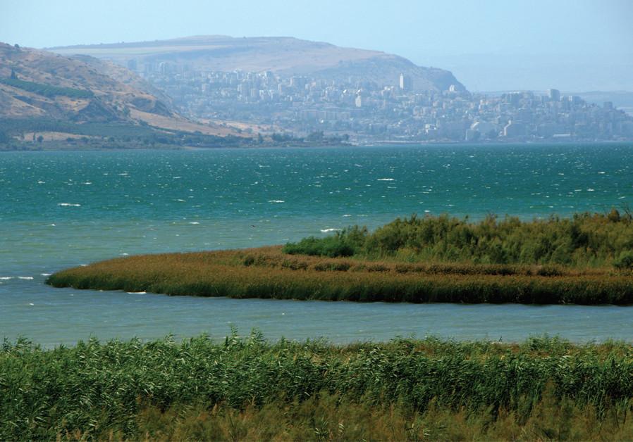 Kinneret Galilee