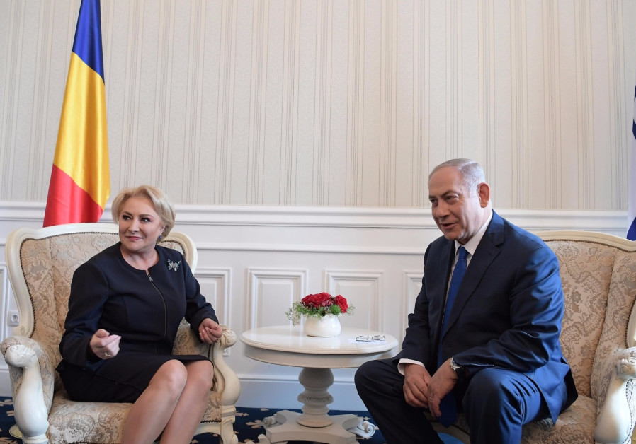 Netanyahu embarks for Bulgaria summit, aims to counter 'EU's hostile approach'