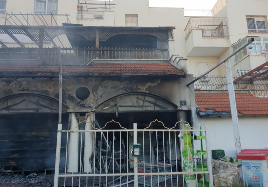 Beit Shemesh Fire