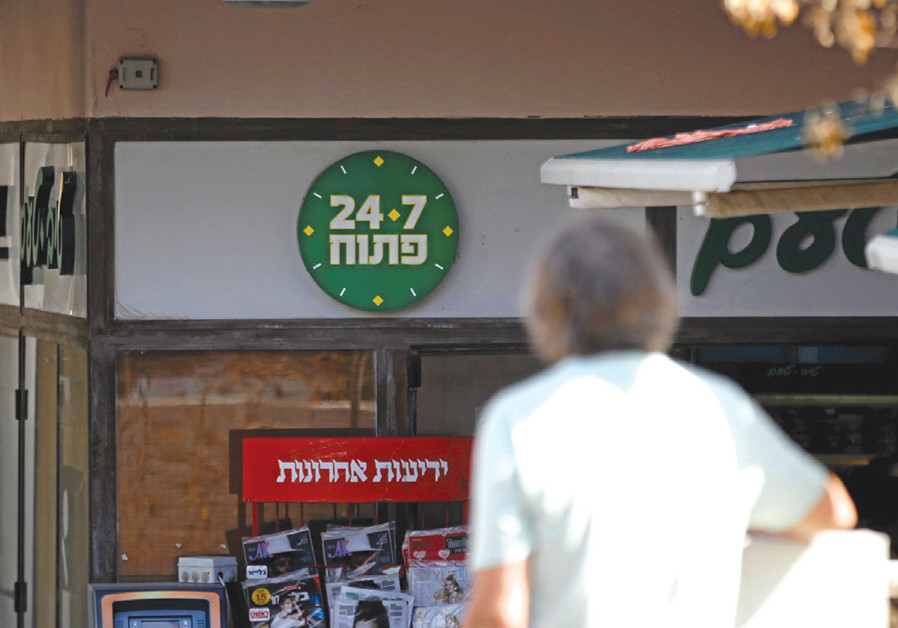 Religion and the city: A complicated relationship in Israel
