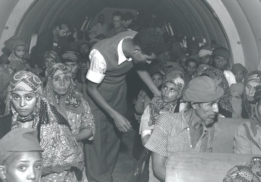 The lost Yemenite children and I