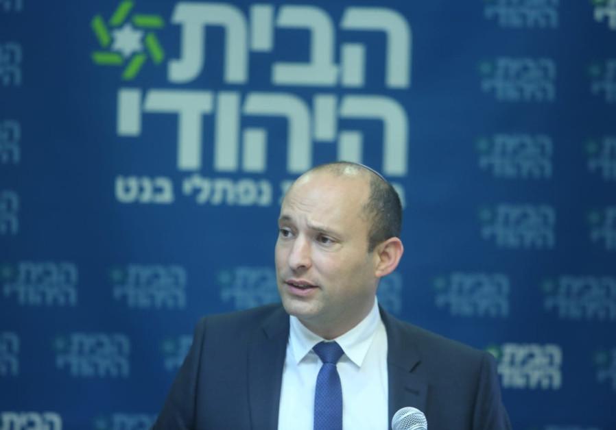 Education Minister, Naftali Bennett at the Knesset on Monday, November, 5 2018