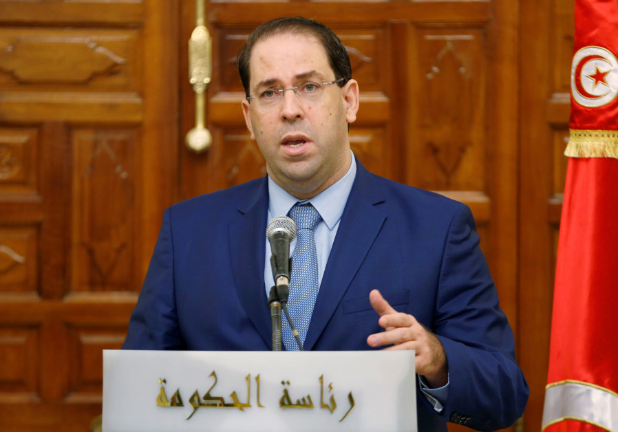 Tunisia appoints Jewish businessman to cabinet post